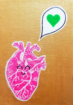 Joyful heart mixed media auf leinwand